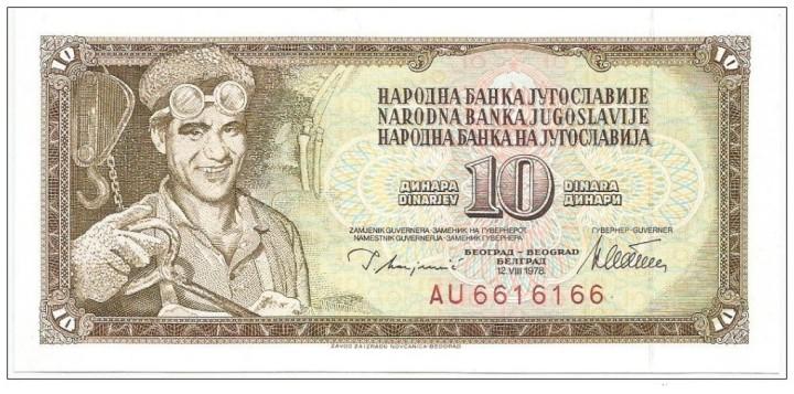SFRJ-10-dinara-1978-UNC-RADAR-serijski-broj_slika_O_26006877